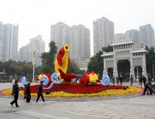 Stadtzentrum von Guangzhou, China
