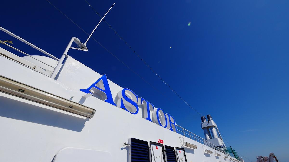 MS Astor