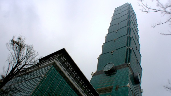 Der Taipeh 101 Tower in Taipeh, Taiwan